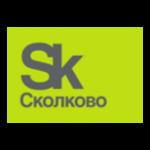 Skolkovo | Сколково