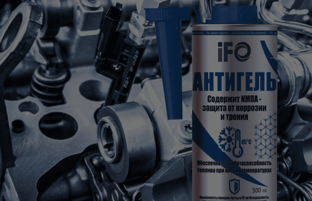 IFOTOP has released innovative product for diesel fuel