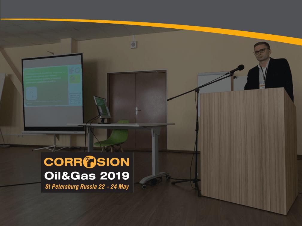 Выступление ИФОТОП на конференции