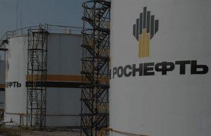 Партнерство ИФОТОП с Роснефть, реагенты для НПЗ, пакет реагентов
